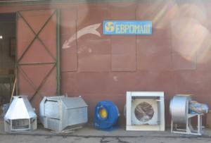 Вентиляторы евромаш